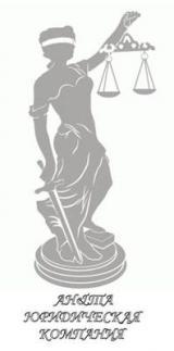 Регистрация фирм ООО, З®О, ҐП Челябинск З БЕЇПЛ®НО* 248-39-78