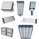 Промышленные и уличные светодиодные светильники