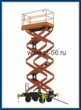 Подъемники мачтовые LEMA, ножничные, Вышки самоходные 125 кг - 1тн на высоту до 16м