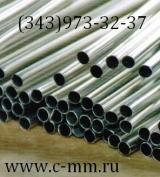 Трубы медно-никелевые МНЖ5-1, МНЖМц30-1-1 мельхиор