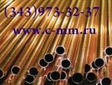 Труба латунная Л63, Л68, ЛС59-1, Л96