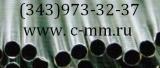 Трубки никелевые НП2
