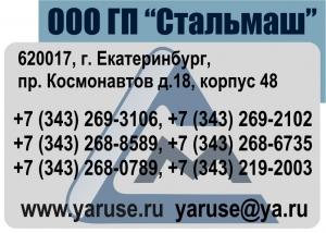 """ООО """"Металлопромышленное предприятие"""""""