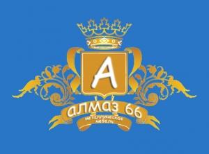 Аалмаз66 - металлическая мебель и сейфы