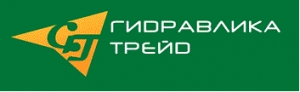 Гидравлика Трейд ООО