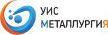 ООО «УИС-металлургия»