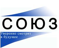 Группа предприятий Союз