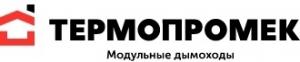ТермоПромЕк, производство модульных дымоходов