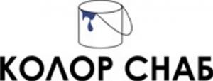 Колор-Снаб, поставка лакокрасочных изделий