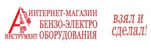 А-Инструмент66, интернет-магазин инструментов