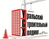 «Уральский строительный холдинг» - продажа ЖБИ.