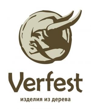 Верфест
