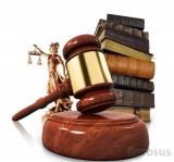Юридическая компания «АВАЛЬ»