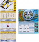 Квартальные календари на 2019 год.