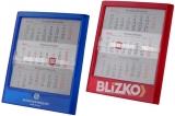 Календари с логотипом.