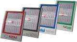 Настольные календари с логотипом.